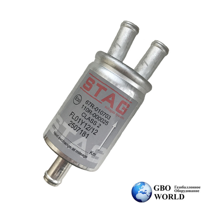 Фильтр газовый Паровой фазы STAG 12х12х12