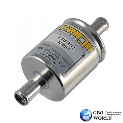 Фильтр тонкой очистки газа Czaja 12х12