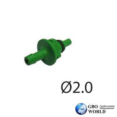Жиклёр AEB 2,0 мм